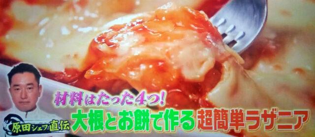 【ジョブチューン】大根のかけ算アイデアレシピまとめ|超一流料理人が簡単アレンジ