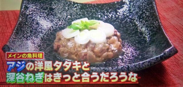【火曜サプライズ】門脇麦さんの深谷ねぎレシピ6品まとめ