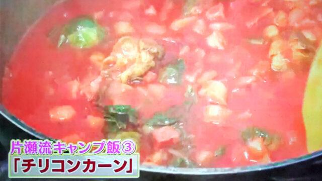 【シューイチ】片瀬那奈流キャンプ飯レシピまとめ|和牛ステーキ・スペアリブ・チリコンカン