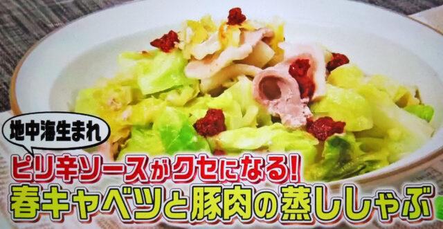 【ヒルナンデス】春キャベツと豚肉の蒸ししゃぶのレシピ|スーパーの食材で作るグッチ夫婦Tatsuyaの格安料理