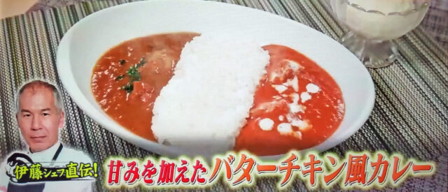 【ジョブチューン】レトルトカレーアレンジレシピ5品まとめ|超一流カレー職人かけ算レシピバトル