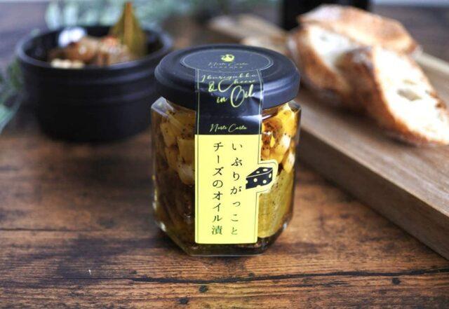 【マツコの知らない世界】瓶詰めグルメの世界まとめ|ミュージカル女優の咲良さんが日本全国から厳選
