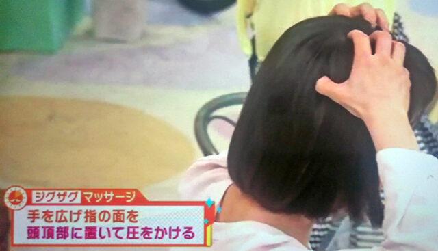 【土曜は何する】頭ほぐしエクササイズのやり方と効果|顔のたるみシワほうれい線を改善する方法を村木宏衣先生が教える