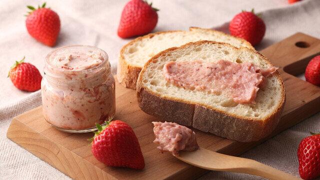 【王様のブランチ】わたしのいちごバター(大府南いちごファーム)の通販お取り寄せ|朝食の食パンを贅沢にしてくれるバター