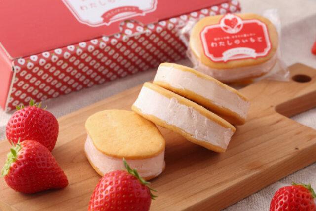 【王様のブランチ】わたしのいちごバターサンド(大府南いちごファーム)の通販お取り寄せ|朝食にピッタリないちごクリームサンド