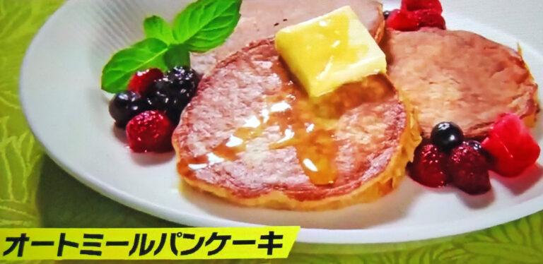 【初耳学】オートミールパンケーキのレシピ|竹脇まりなが教える糖質制限ダイエット料理