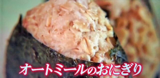 【初耳学】オートミールおにぎりのレシピ|竹脇まりなが教える糖質制限ダイエット料理