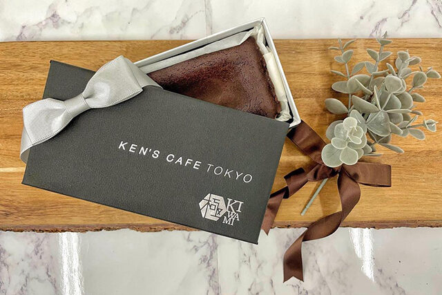 【ヒルナンデス】魔法のガトーショコラ極(ケンズカフェ東京)の通販お取り寄せ|砂糖不使用・罪悪感ゼロの最強スイーツ