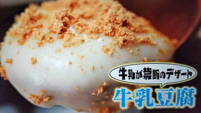 【ヒルナンデス】リュウジの冷蔵庫食材使い切り爆速レシピBEST4