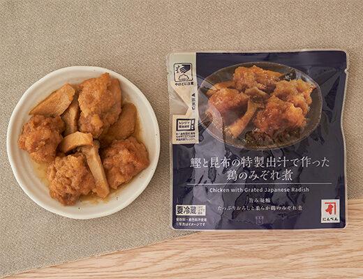 【ジョブチューン】ローソンTOP10×超一流料理人の結果|リベンジマッチ第2弾(5月8日)