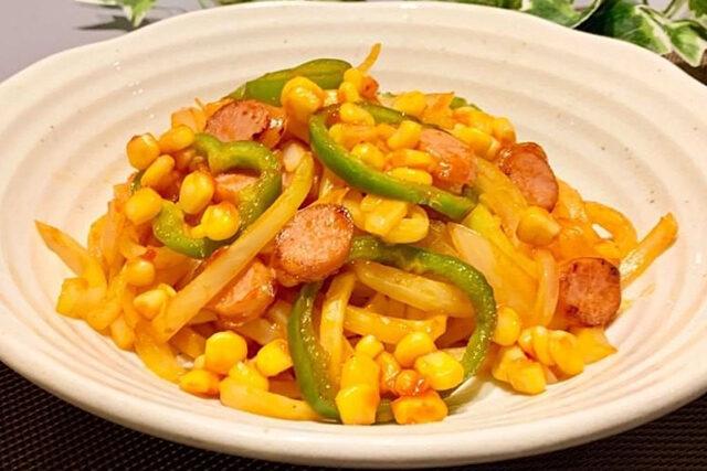 【ラヴィット】和タリアンナポリタンうどんのレシピ|近藤千尋さんの冷凍うどんアレンジ料理