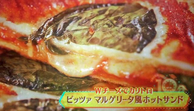 【土曜は何する】ホットサンドレシピ4品まとめ|カレー焼きサンド・焼きサバサンド・ピッツァマルゲリータ風サンド・本格フレンチトースト