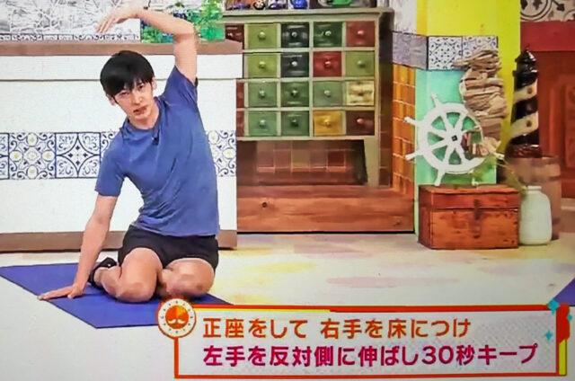 【土曜は何する】リブトレのやり方|肋骨ストレッチを森拓郎さんが教える