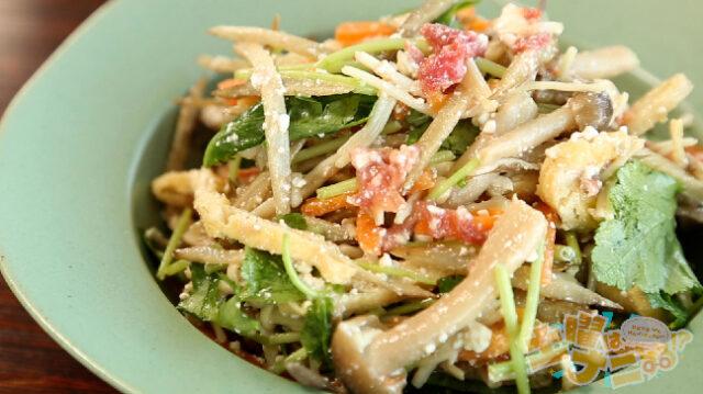 【土曜は何する】魔法のベジたんサラダレシピ4品まとめ|Atsushiが教える美肌・美髪・むくみ解消・ダイエット料理