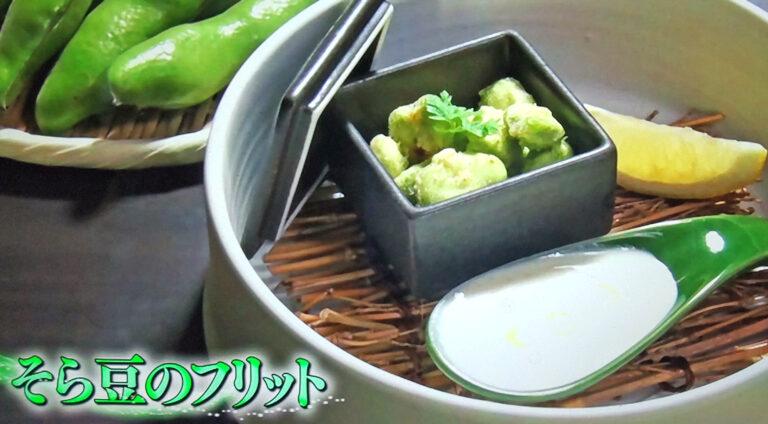 【ニノさん】そら豆のフリットのレシピ|簡単そら豆アレンジ料理