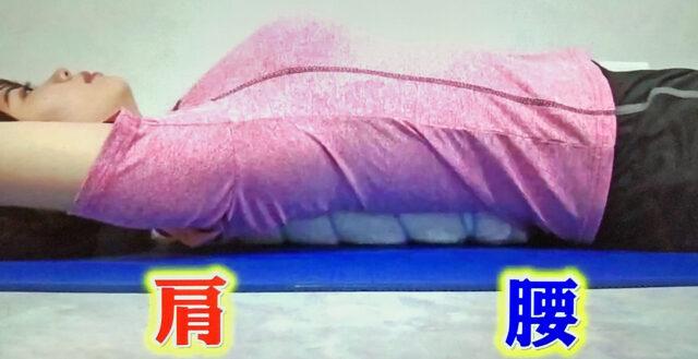 【世界一受けたい授業】バスタオルストレッチのやり方|肩こり・ストレートネック・巻き肩を改善