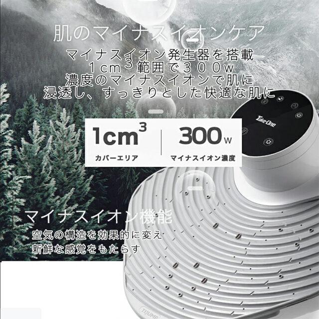 【10万円でできるかな】ボディドライヤー『Take-One BodyDryerPlus』を紹介|全身を3分で乾かす風呂上がり用ドライヤー