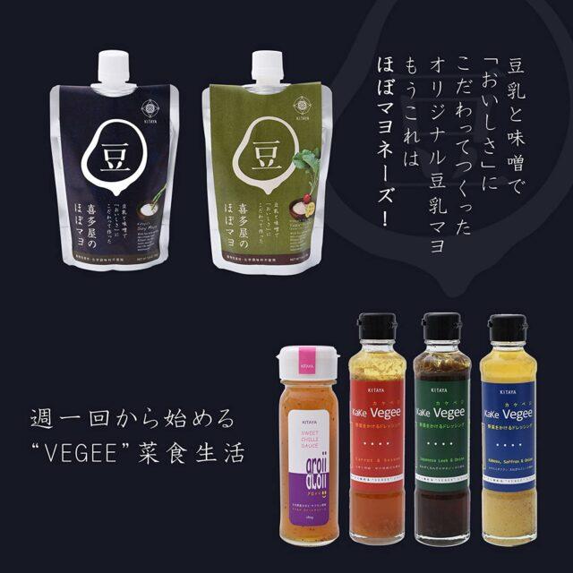 【ヒルナンデス】お取り寄せ調味料ベスト3|トリュフご飯の素・あさつき醤油・ほぼマヨ