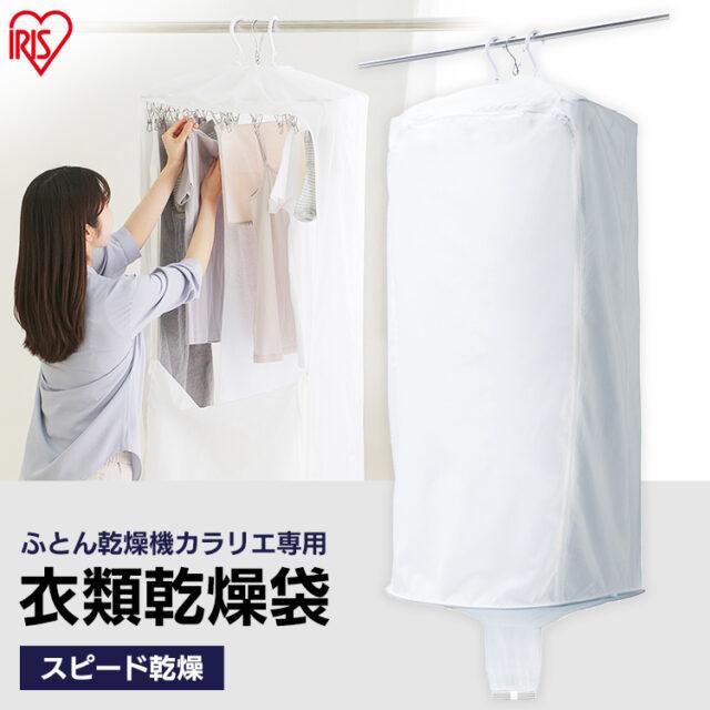 【ヒルナンデス】洗濯部屋干しグッズ4選 武田航平さんオススメ