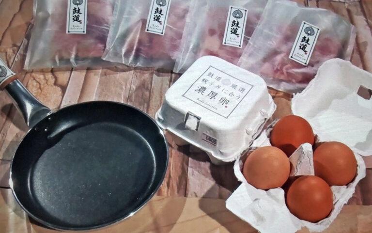 【ヒルナンデス】親子丼ミールキット『極・特上親子丼セット(鼓道)』の通販お取り寄せ 食べログ上位の名店の味をおうちで