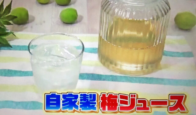 【ヒルナンデス】梅ジュース&鶏もも肉の梅ジュース煮のレシピ|料理にも使える万能調味料