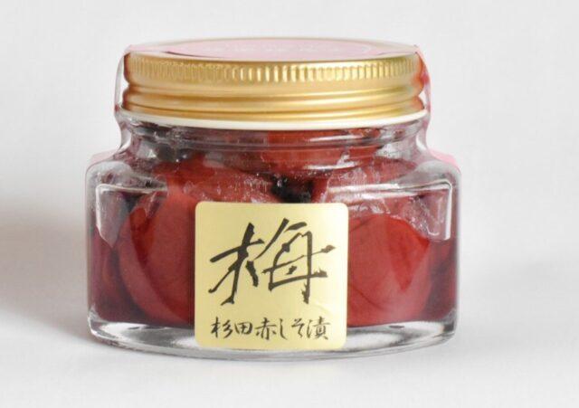【ヒルナンデス】進化系梅干しグルメ4品 アイス梅・燻製梅・オリーブオイル漬け・究極の梅干し