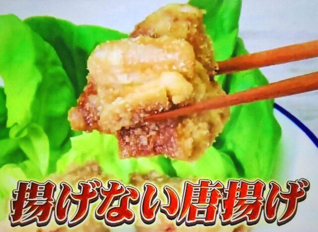 【ホンマでっか】高野豆腐の揚げないヘルシー唐揚げのレシピ|ダイエットのウソホント