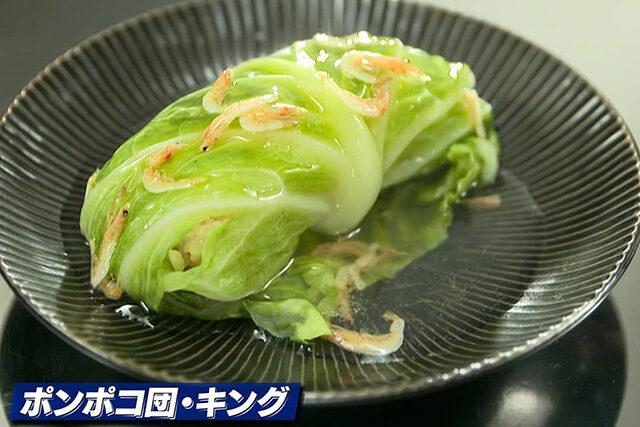 【家事ヤロウ】和風ロールキャベツご飯のレシピ|ポンポコ団キングのフリースタイルキッチン3分クッキング