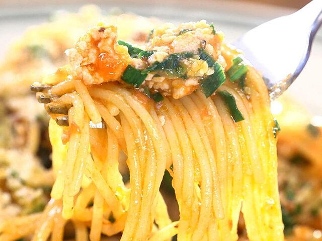 【家事ヤロウ】ニラパスタのレシピ 和田明日香さん料理お悩み解決レシピ