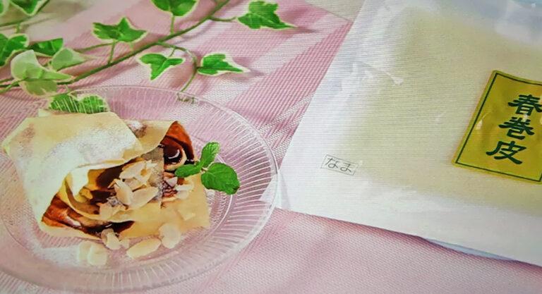 【ラヴィット】もっちもちクレープのレシピ|春巻きの皮で作る超簡単バズりスイーツ