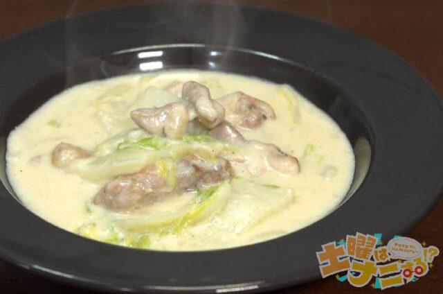 【土曜は何する】鶏肉と白菜のトロトロシチューのレシピ|リュウジのワンパンご飯レシピ!フライパン1つで簡単&時短