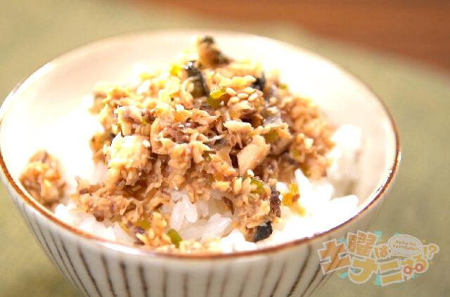 【土曜は何する】和田明日香の地味ごはんレシピ4品まとめ|おうちでちゃちゃっと作れるおかず料理