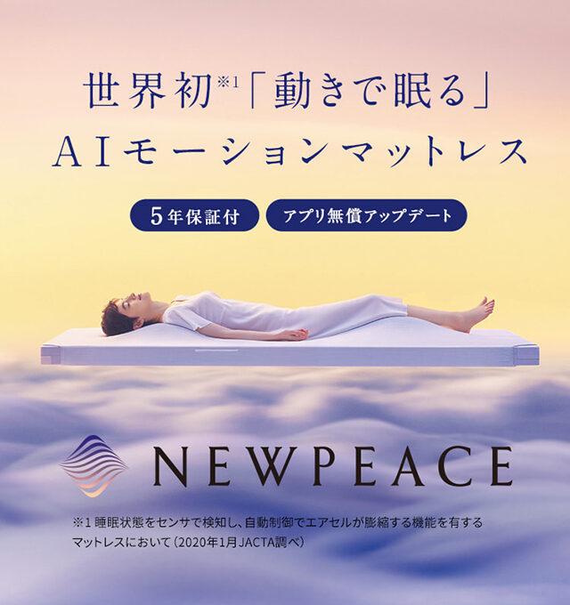 【ニノさん】快眠枕『ヒツジのいらない枕-至極-』を紹介 睡眠の質を良くしてくれる最強の快眠グッズ