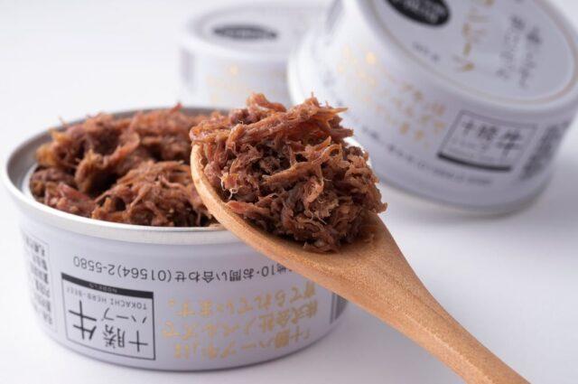 【教えてもらう前と後】缶詰『十勝ハーブ牛と塩だけで作ったコンビーフ』の通販お取り寄せ|缶詰神LOVERベスト3