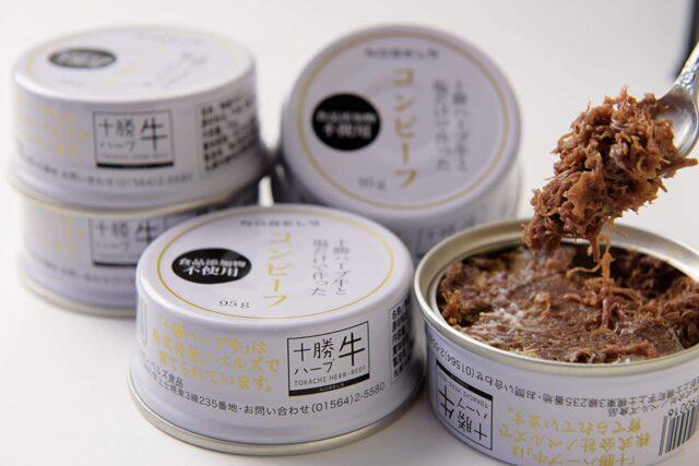 【教えてもらう前と後】缶詰神LOVERベスト3 サバカレー・コンビーフ・チキンドライカレー