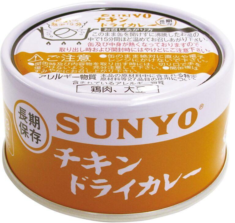【教えてもらう前と後】缶詰『チキンドライカレー』の通販お取り寄せ 缶詰神LOVERベスト3