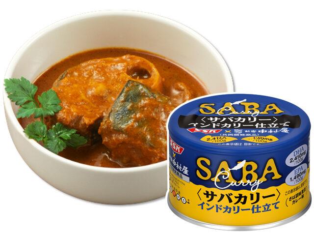 【教えてもらう前と後】缶詰『サバカリー(新宿中村屋×清水食品)』の通販お取り寄せ|缶詰神LOVERベスト3
