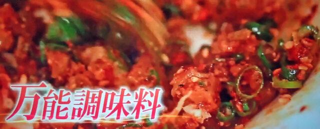 【SHOWチャンネル】冷やし麻婆豆腐のレシピ|フードスタイリスト飯島奈美さん考案レシピ