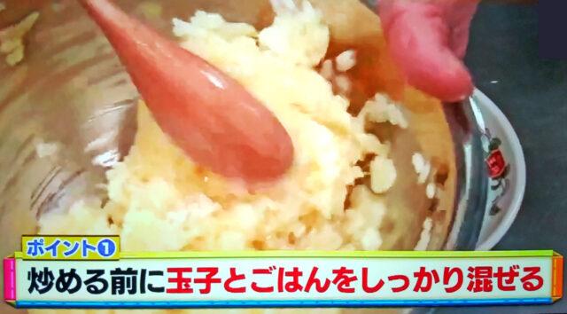 【ウワサのお客さま】餃子の王将チャーハンのレシピ|道場長直伝!パラパラ炒飯をおうちで再現
