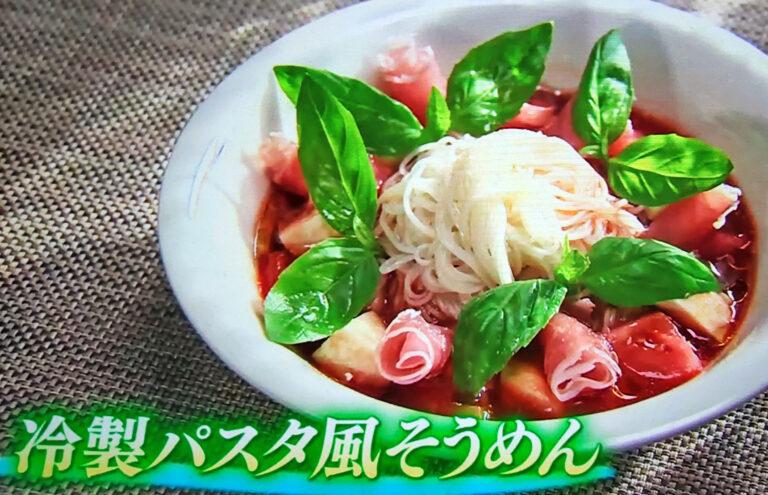【王様のブランチ】カッペリーニ風冷製イタリアンそうめんのレシピ|ソーメン二郎さん考案