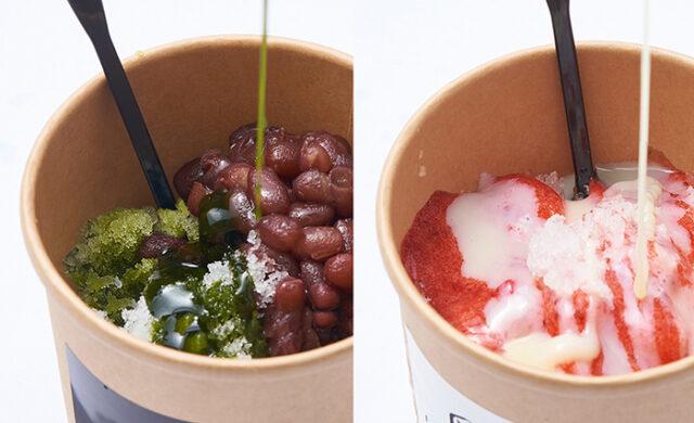 【ヒルナンデス】船橋屋かき氷(苺ミルク・抹茶小豆)の通販お取り寄せ|おうちで楽しむ名店の味