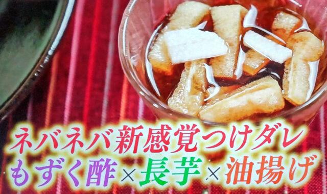 【ヒルナンデス】そうめんアレンジレシピまとめ|つけだれ&ぶっかけ&創作そうめん料理をソーメン二郎さんが教える