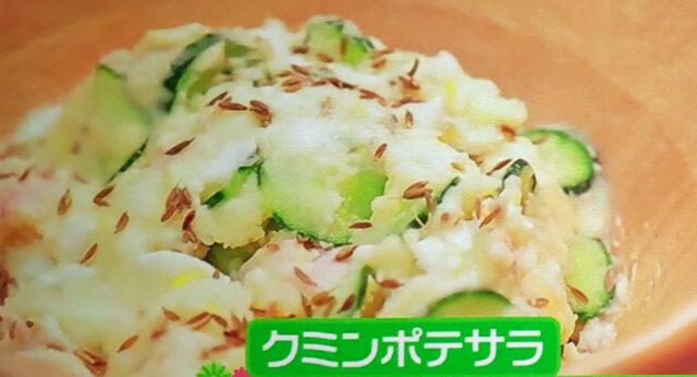 【ヒルナンデス】スパイス×夏野菜・冷凍食品・余り物レシピ10品まとめ|印度カリー子の100均スパイスレシピ