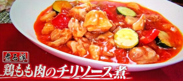 【ヒルナンデス】鶏もも肉レシピ7品まとめ|焼く&煮る調理法を料理のプロが教える