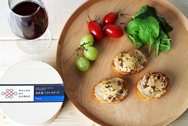 【教えてもらう前と後】石原良純さん『奈良漬クリームチーズ 奈良漬さろん安部』の通販お取り寄せ|夏のおすすめ手土産グルメ