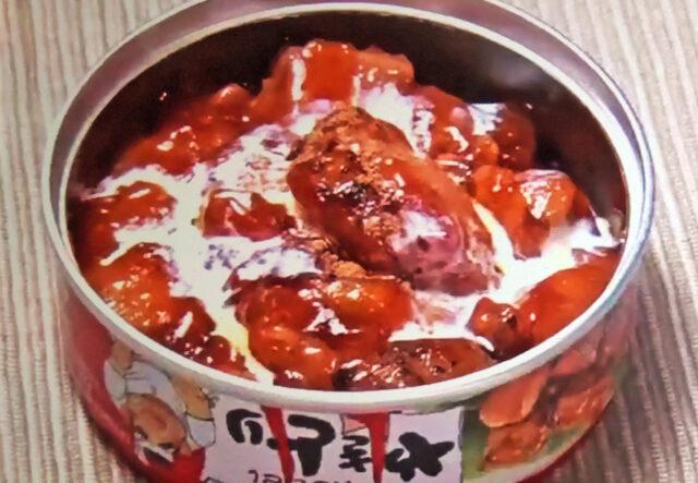 【ヒルナンデス】缶詰アレンジレシピまとめ シーチキンポキ丼・シナモンチキン・さば味噌ごま油・さば味噌煮缶スープ