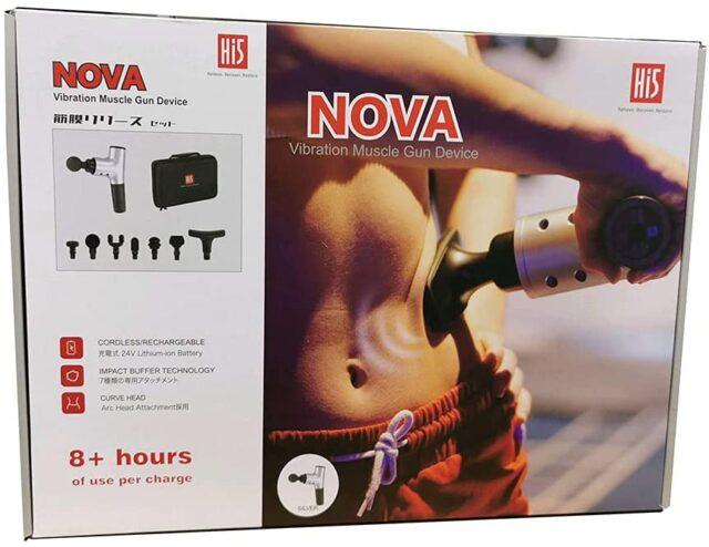 【ヒルナンデス】コストコのマッサージ器『NOVAマッスルガン』を紹介 筋膜リリースでボディケア