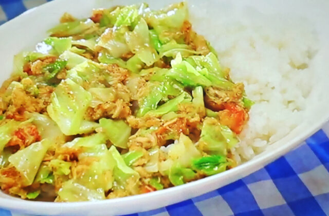 【ヒルナンデス】ツナ缶キャベツカレーのレシピ|印度カリー子のレンチンスパイスカレーレシピ