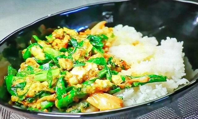 【ヒルナンデス】キムチにら玉カレーのレシピ 印度カリー子のレンチンスパイスカレーレシピ