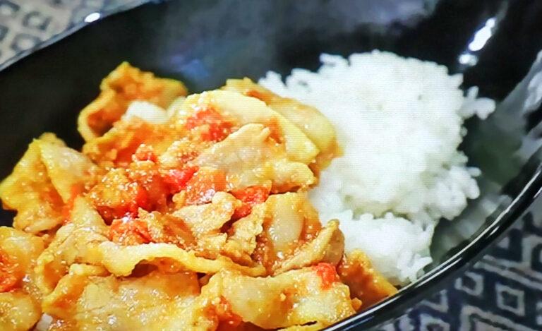 【ヒルナンデス】豚しゃぶ梅干しカレーのレシピ|印度カリー子のレンチンスパイスカレーレシピ